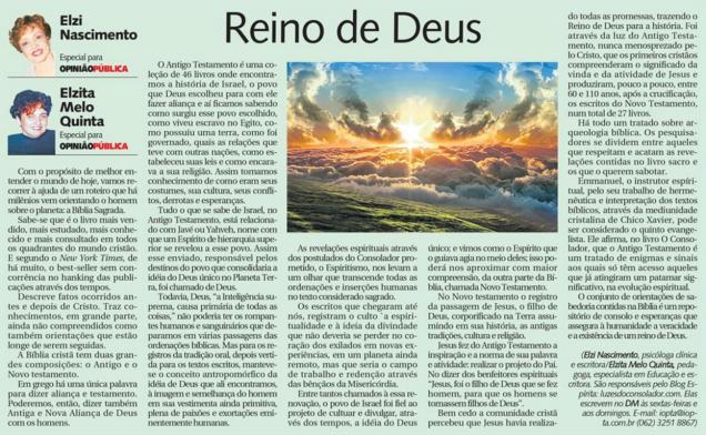el-artigo